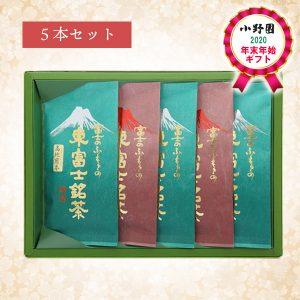 緑の雫(5本入)