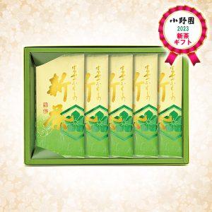 新緑(しんりょく)5本入