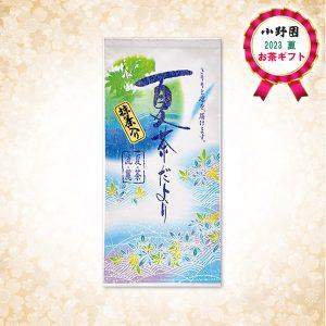 抹茶入り冷やし緑茶