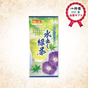 特撰水出し煎茶